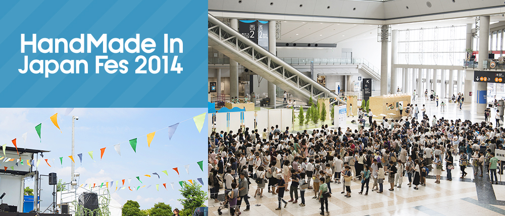 HandMade In Japan Fes 2014